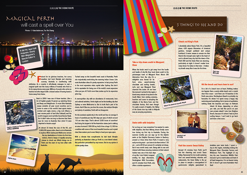 Chung Wah Magazine volume 19 July 2014